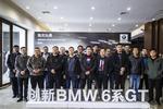 创新BMW 6系GT,醉美江夏文化之旅