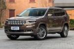 Jeep大指挥官将于3月28日下线 或2018年二季度上市