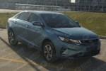 曝帝豪GL PHEV车型更多消息 综合油耗4.8L/100km