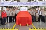国产大众速腾白车身正式下线 一汽-大众成都分公司投产