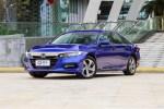 本田全新雅阁2018年4月16日公布售价 运动设计/1.5T+CVT动力