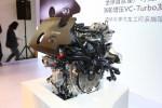 英菲尼迪向清华大学汽车工程系捐赠VC-Turbo发动机