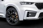 WEY将推VV7定制版 2018北京车展亮相