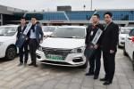 荣威新能源千人交车仪式在京举行 开启绿色出行