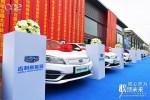 吉利新能源9家经销商联合开业 开启北京市场新篇章