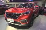 2018北京车展:一汽奔腾SENIA R9首发亮相
