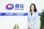 赵丹丹:东风标致品牌战略升级 要让用户体验美感、动感与质感