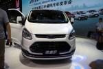 2018北京车展:福特途睿欧行政版预售39.98万元 6月上市