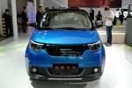 2018北京车展:东南电咖EV10升级版亮相 续航提升115km