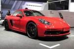 保时捷新款718车系售59.3-97.8万元 增两款GTS车型