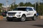 福特进口车售价下调1.5-3.5万元 应对进口车关税下调