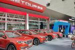 捷途首家智慧展厅正式发布 助力汽车营销新模式