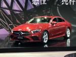 2018深港澳车展:奔驰全新CLS正式上市 售价80.88-83.88万元