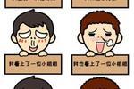 """WEY来有礼,6.17百城联动特享""""惠""""!!"""