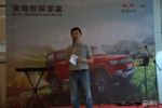北京BJ40 PULS广州东有正发布上市暨交车仪式!