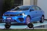 吉利缤瑞首发亮相 预测售价区间9-12万元 定位A+级轿车