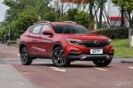陆风逍遥官方价格调整 最高降幅1.2万元/新增一款CVT车型