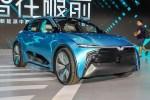抢先实拍哪吒Eureka 01 能自动驾驶的未来汽车