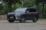 雷克萨斯新款LX570上市 推3款车型/售129.1-141.7万元
