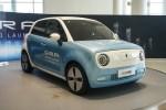 长城新能源发布欧拉品牌 R1将2019年上市/2022年推氢能源车