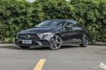 奔驰新CLS级部分车型调价 涉及3款车型/降幅800元