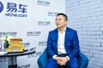 张焱:奔驰销量夺冠的背后 是快速升级的产品和服务|汽车产经