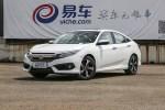 8月汽车销量榜揭晓 思域逆势上扬/ix35实现超高增速