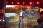 奥迪未来5年将推7款SUV e-tron车型2019年引入/次年国产
