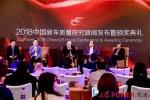 J.D. Power发布2018中国新车质量研究成果 新车质量稳中略降