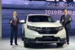 2019款本田CR-V正式上市 售16.98-27.68万元/配置升级