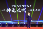 长城皮卡: 全球战略国际化市场的开拓者