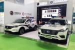 汉腾智能警车亮相2018中国国际社会公共安全产品博览会