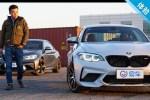 这才是M2的完全体! 旭子赛道激试全新BMW M2雷霆版