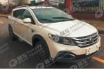 曝东风风神2018广州车展阵容 新款AX3/E70 500将上市