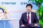 兰晓兵:要推四款车型 2019将迎来一汽丰田产品大年