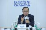 2018广州车展 访长安汽车总裁朱华荣 创新奋进让中国品牌向上