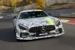 梅赛德斯-AMG GT R Pro 将洛杉矶车展亮相