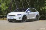 特斯拉Model S/Model X部分车型再降价 降幅4.06-10.5万元