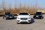 中大型豪华SUV新对决 XC90/发现/Q7三车对比