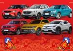 哪个是你的心动款 易车编辑2019年最想买的小型SUV