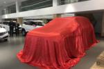 衢州凯骏宝骏RS-5首提 最新款的旗舰SUV车型