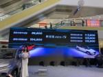 全系标配车联网 新宝骏RS-5售价9.68-13.28万元