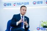 吉利宋军:中国市场那么大 总会有新的细分市场出现