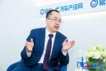 长安福特曹振宇:今年将把主要精力放在产品上 | 汽车产经