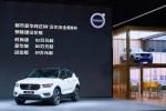 增幅363.5%!豪华汽车品牌中的一枝独秀/国内国际双丰收