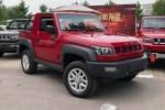 预售13-15万元/限量1000台 BJ40 FUN皮卡版实车到店