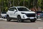 动力型SUV 智达X3配置曝光 推9款车型 上市在即