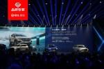 匹配10速EDU变速箱 上汽荣威RX5 eMAX预售价21-24万元