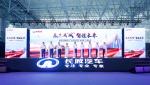 """以""""智能制造""""加速全球化 长城汽车重庆智慧工厂竣工投产"""