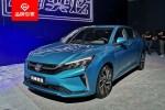 东风风神奕炫正式上市 售6.99-10.09万元 搭L2自动驾驶